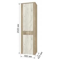 Шкаф пенал КЛ-05 Дуб белый/Санома Ш582 В2020 Г425
