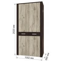 Шкаф для одежды КЛ-03 Дуб серый/Венге Ш1002 В2020 Г580