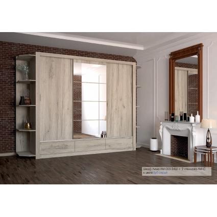 Набор корпусной мебели ЛИМА (Каталог и цены)