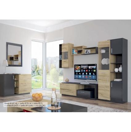 Набор корпусной мебели SPLIT (Каталог и цены)