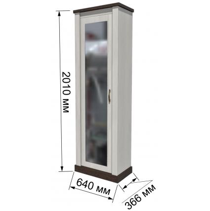 Шкаф ТР-ШЗ (Зеркало)/ Ш640 В2010 Г366