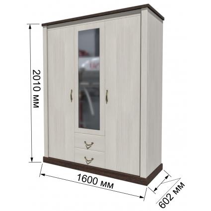 Шкаф комбинированный ТР-ШС-3/ Ш1600 В2010 Г602