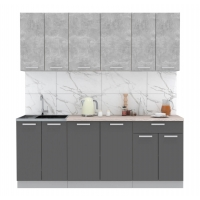 Готовая кухня Лайт 2,0-60 (Бетон/ Антрацит)