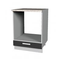 Шкаф под духовку Лайт 60 см (Антрацит)