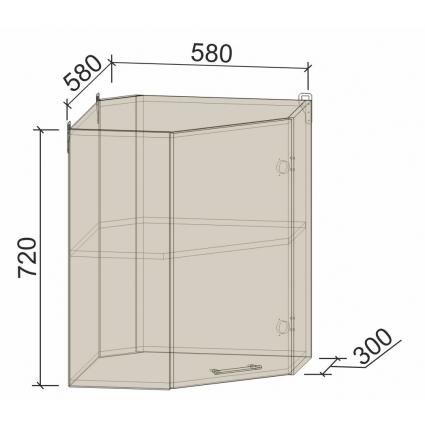 Шкаф верхний угловой 58х58 см