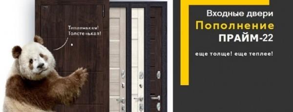 НОВИНКА! Входная дверь ПРАЙМ-22