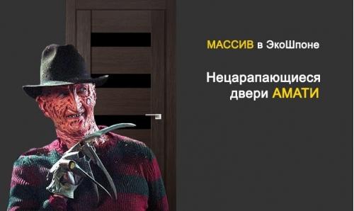 """Акция на коллекцию """"АМАТИ"""""""